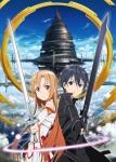 sword_art_online_479