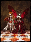 sword_art_online_516