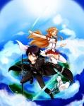 sword_art_online_669