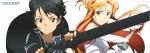 sword_art_online_708