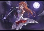 sword_art_online_71