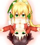 sword_art_online_845