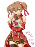 sword_art_online_974