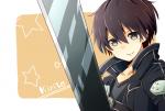 sword_art_online_975
