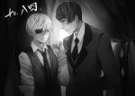 tokyo_ghoul_82