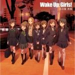 wake_up_girls-87