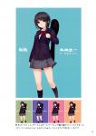 coffee-kizoku_aoyama_sumika_24