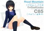 coffee-kizoku_aoyama_sumika_35