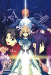 fate_stay_night_46