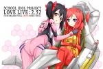 love_live-1555