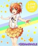 love_live-1638