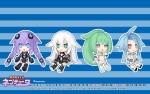 choujigen_game_neptune_16