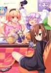 choujigen_game_neptune_162