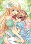 choujigen_game_neptune_74