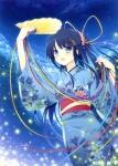 eshi_100-nin_ten_03_6
