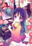 eshi_100-nin_ten_03_89
