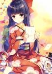 eshi_100-nin_ten_04_35