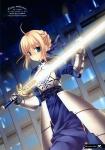 fate_stay_night_312