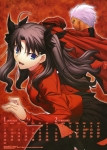 fate_stay_night_415