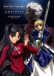 fate_stay_night_509
