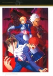 fate_stay_night_867