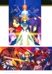 fate_stay_night_868