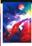 fate_stay_night_869