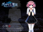 grisaia_no_kajitsu_101