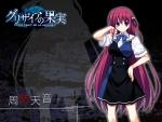 grisaia_no_kajitsu_94