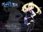 grisaia_no_kajitsu_95