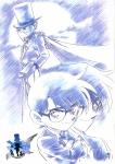 magic_kaito_43
