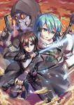 sword_art_online_1246