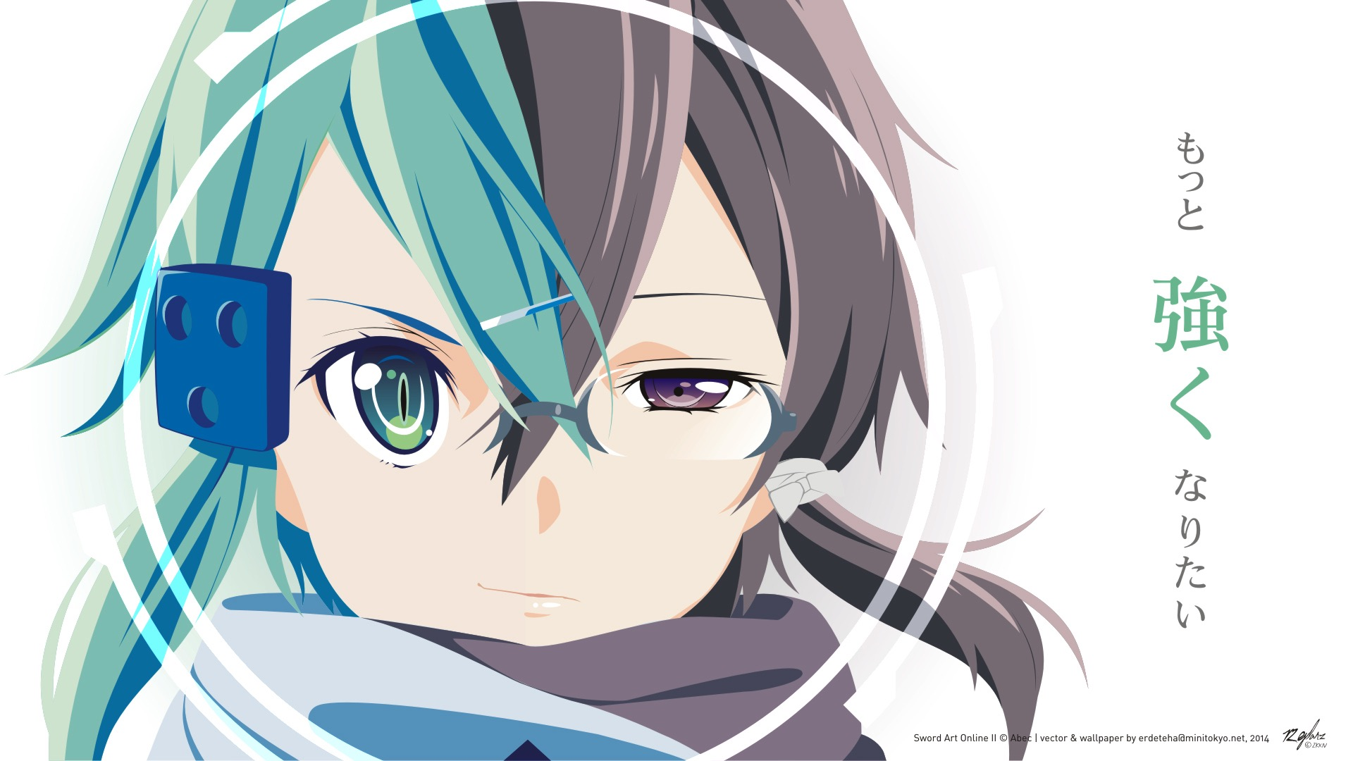 sword art online 2 wallpaper for android