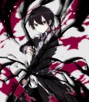 sword_art_online_1320