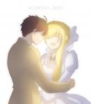 aldnoah_zero_133