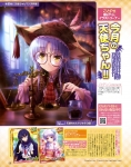 angel_beats-469