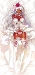 full_metal_daemon_muramasa_55