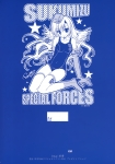 k-books_heroines_best_4_101