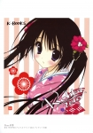 k-books_heroines_best_4_74