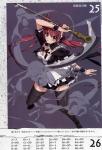 queens_blade_airi_12
