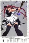 queens_blade_airi_2