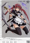queens_blade_airi_28