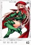 queens_blade_arein_31