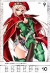 queens_blade_arein_5