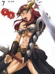 queens_blade_claudette_4