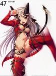 queens_blade_ouma_no_jou_aldora_24