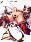 queens_blade_ouma_no_jou_aldora_26