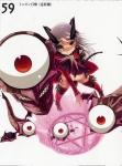 queens_blade_ouma_no_jou_aldora_30