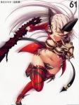 queens_blade_ouma_no_jou_aldora_31