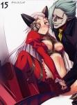 queens_blade_ouma_no_jou_aldora_8